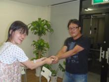 こうちゃんのブログ